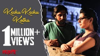 Kichu Kichu Kotha (Full Song)   Lorai   Prosenjit Chatterjee   Paayel   Arijit Singh