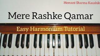 Mere Rashke Qamar Harmonium Tutorial Notes Baadshaho
