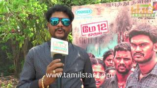 Thirappu Vizha Movie Team Interview