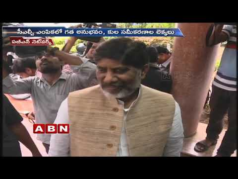T Congress focus on CLP Post Selection ahead of Telangana Assembly Sessions | ABN Telugu