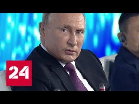 В ответ на вопрос о новом сроке Путин рассказал анекдот - Россия 24