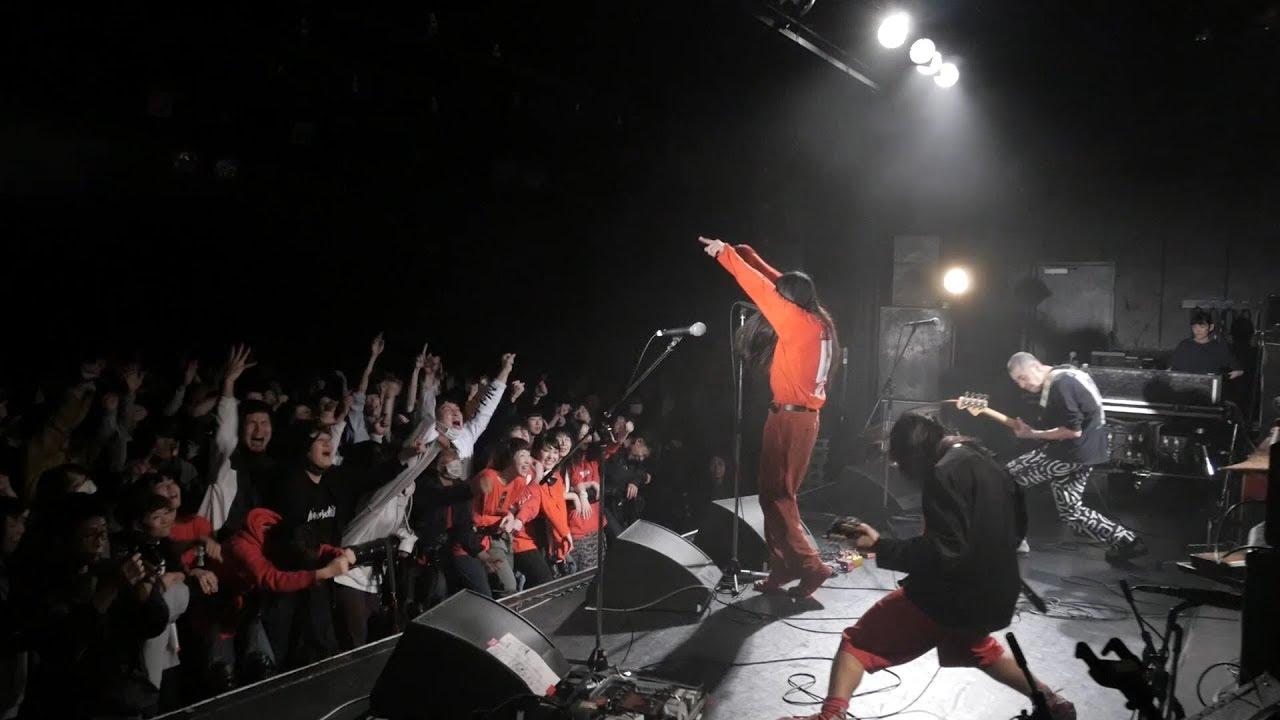 """GEZAN - 2018.12.28 恵比寿LIQUID ROOMでのライブから""""DNA""""の映像を公開 thm Music info Clip"""