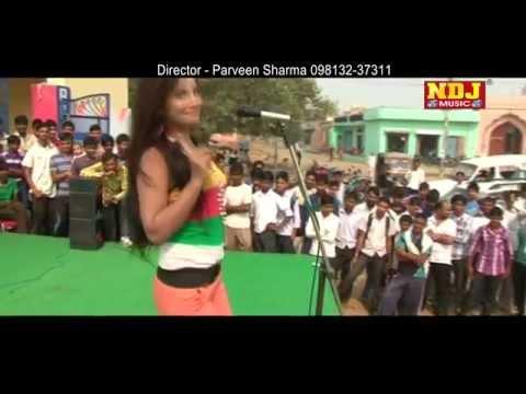 Latest Haryanvi Song | Jail Karawegi | New Song | Vinu Gaur | Full HD thumbnail