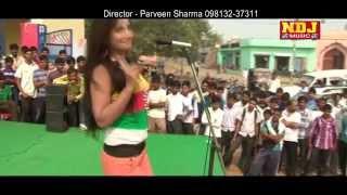 Latest Haryanvi Song Jail Karawegi New Song Vinu Gaur Full HD