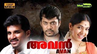 Avan (2010)