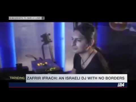 Zafrir I An Israeli Rising in World Fame