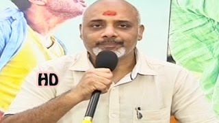 RamaJogayya Sastry Speaks about || Run Raja Run Telugu Movie
