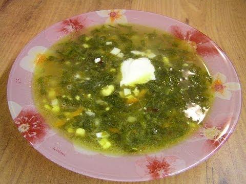 Щавелевый суп - видео рецепт
