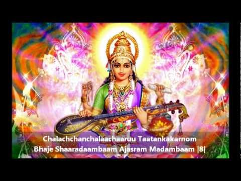Saraswati Maa Stuti Sharada Bhujanga Ashtakam With Lyrics video