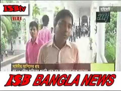 Today Bangla TV news Live 17 September 2014