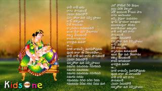 Laali Paatalu In Telugu - Laali Laali Antu Ragam - with Telugu Lyrics