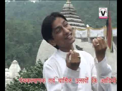 Chintamani Jay Chintamani - Rupesh Jain - Demo.flv video