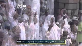 Emotional Dua by Shaikh Saud-az-Shuraim In Jumma prayer