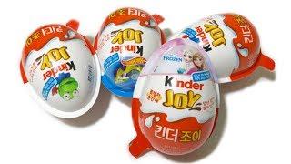 Kinder Joy Surprise Egg Pororo and Frozen Toys