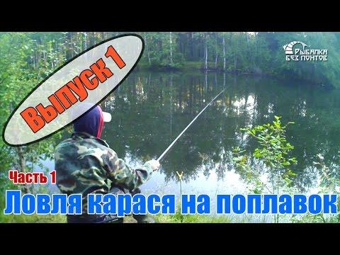 рыбалка без понтов в карелии