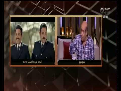 هنا العاصمة طارق الشناوي عن فيلم البدلة تامر حسني قوته إن كل سنة