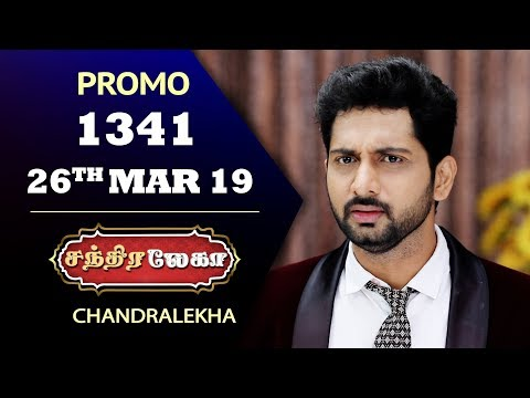 Chandralekha Promo 26-03-2019 Sun Tv Serial Online