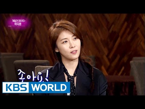 Guerrilla Date with Ha Jiwon [Entertainment Weekly / 2016.10.03]