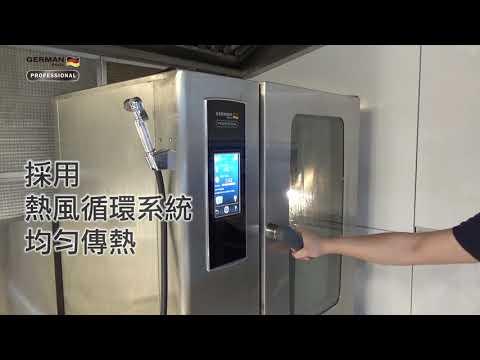 二合一电磁蒸烤焗炉