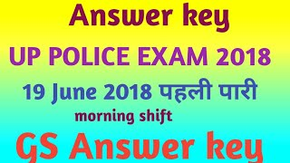 19June2018||पहली पारी||GS Answer key ||UP POLICE 2018 exam