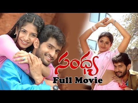 Sandhya Telugu Full Length Movie || Baladitya & Gayatri