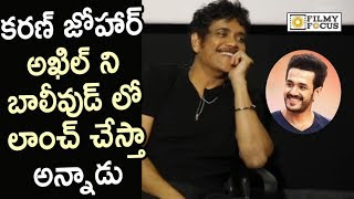 Nagarjuna about Akhil Debut in Bollywood by Karan Johar @Devadas Movie Press Meet