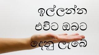 Supuwath Arana - 2020-01-01
