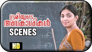 Bhoomiyude Avakashikal - Bhoomiyude Avagasigal -  Mythili takes classes for children
