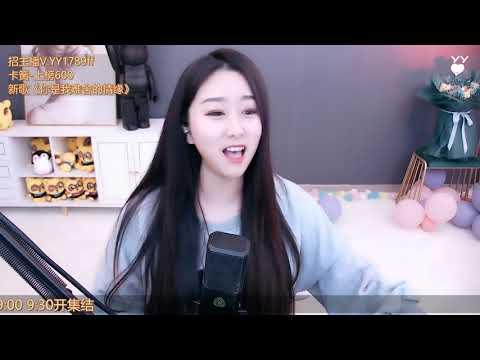 中國-菲儿 (菲兒)直播秀回放-20210318