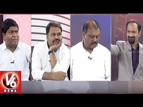 Special Debate On Telangana Early Elections | Good Morning Telangana | V6 News