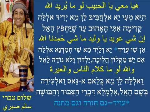 שלום צברי/טלעת ראס אלגבל/طلعت رأس الجبل/صبري/ITAMARPINHAS
