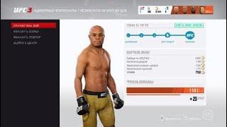 EA SPORTS™ UFC® 3_20190624060445