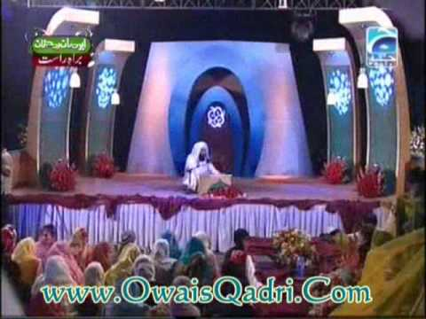 Mehfil-e-shab-e-eman 29th Ramadan Owais Raza Qadri  Geo Tv  [alwada Mahe Ramzan Part 2] video
