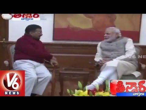 Kejriwal Asks CIC Over PM Modi's Educational Qualification | Teenmaar News | V6 News