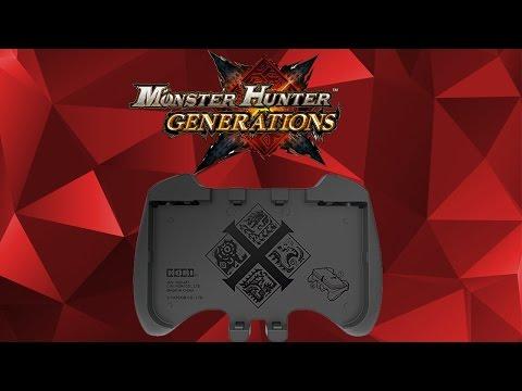 Monster Hunter New 3DS XL Grip Unboxing