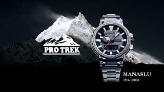 CASIO PROTREK PRX-8000T product Video (English)