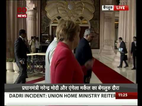 PM Modi welcome German Chancellor at Business Forum by NASSCOM