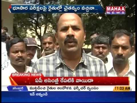 Officers Negligence in Soil Testing -Mahaanews
