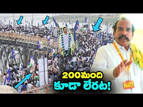 Minister KS Jawahar Comments On YS Jagan Over His Praja Sankalpa Yatra | AP Political News