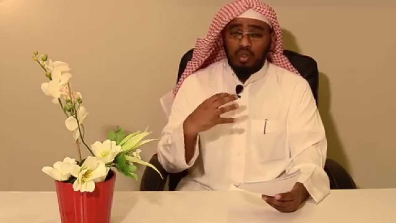 የረመዷን ትምህርቶች የፆም ትሩፋቶች ክፍል 23 مجالس شهر رمضان باللغة الامهرية