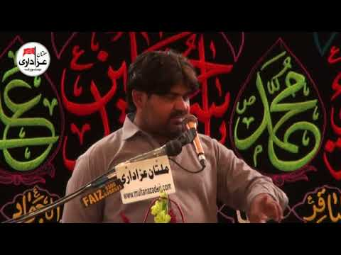 Zakir Ghulam Abbas Mesam | Majlis e Aza 26 Feb 2018 | Shair SHah Multan |