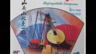 1992年 Stylers 乐队  时代乐难忘的旋律 Non Stop 来格通 专辑 12首