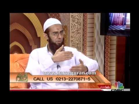 Molana Ismail Rehan 'Ghazwa-e-Badr' CNBC Pakistan 17 Ramzan 1433
