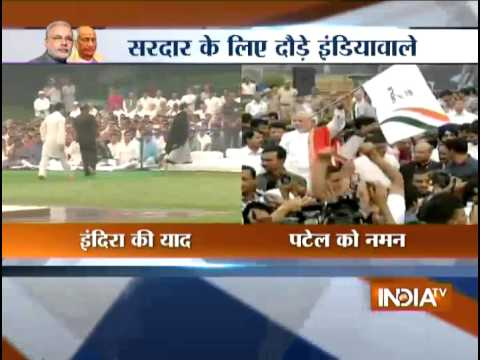 Narendra Modi, President Pranab Mukherjee take part in 'Run for Unity'