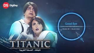 Islam Zaki - Good Bye (Titanic Arabic Version OST)