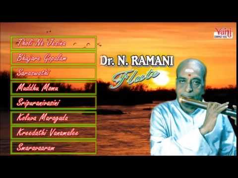 CARNATIC INSTRUMENTAL | DR. N. RAMANI FLUTE - 02 | JUKEBOX