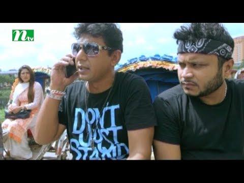 Promo | Eid Drama Serial 2017 | Ekti Paribarik Prem Kahini By Chanchal, Piya, Mishu