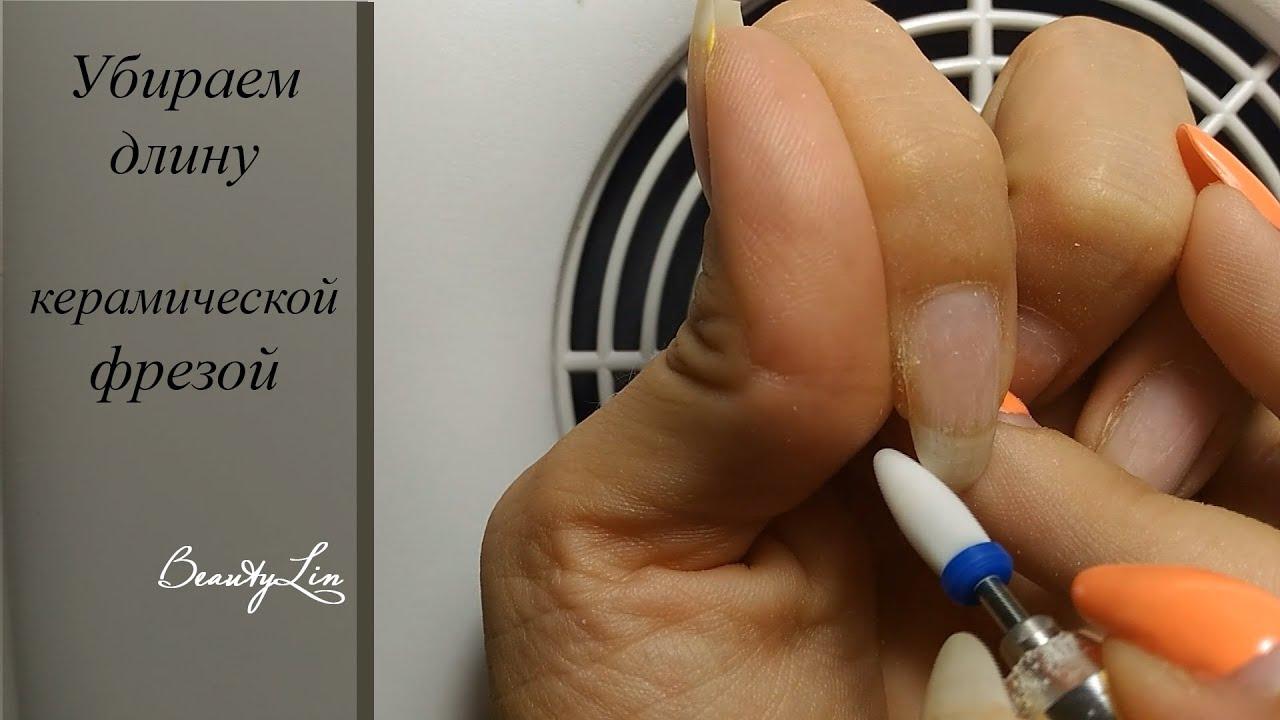 Фрезы для коррекции искусственных ногтей какие для чего