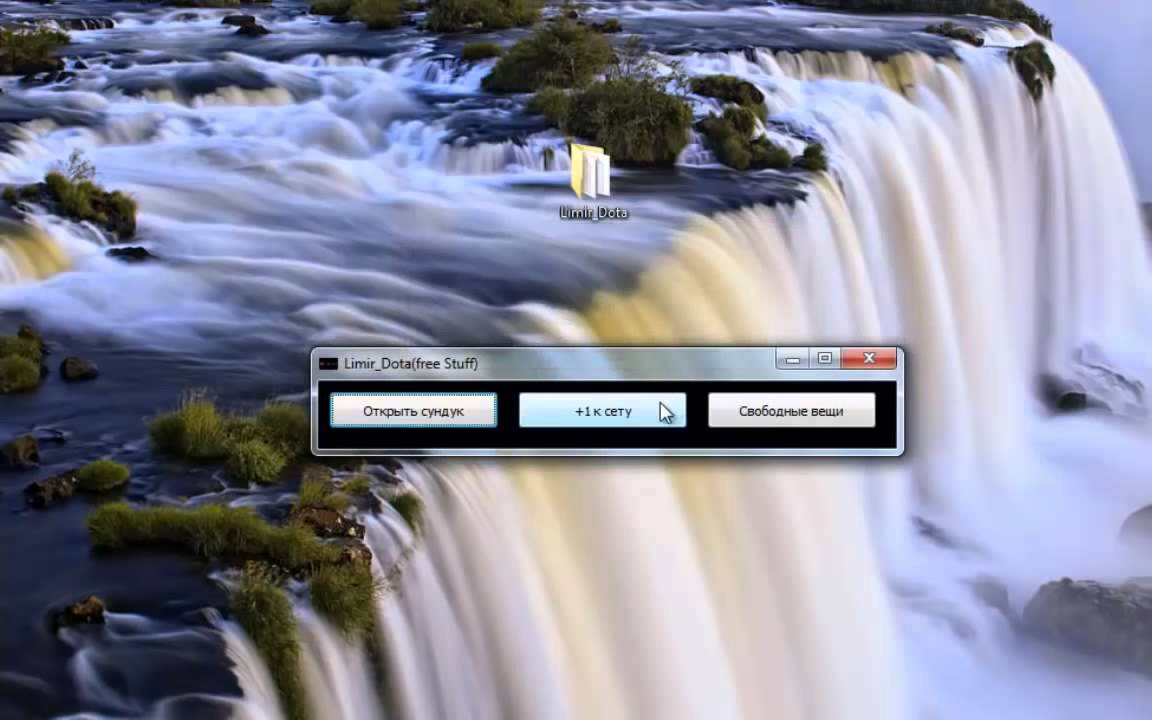 Видео пользователя lF2Mb6CUeRGtloELDM3n3A. . Видео по игре Дота.
