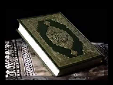 Chapter 036 Surah Yasin Recited By Saud Al Shuraim video